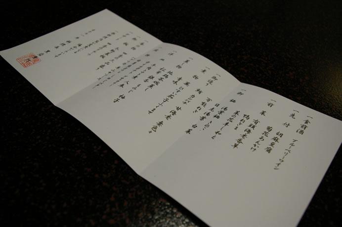 IMGP0376_JPG.jpg